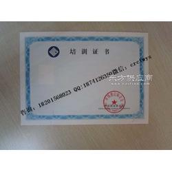 防伪证书印刷  防伪证书印刷厂  收藏防伪证书图片