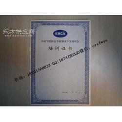 防伪收藏证书 证书制作 制作证书图片