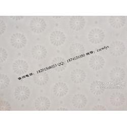水印纸厂家 公司专版水印纸制作 公司专版水印纸加工图片