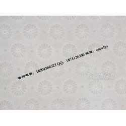 水印纸厂家 a4专版水印纸公司 公司专版水印纸公司图片