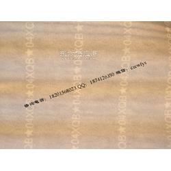 水印纸厂家 公司专版水印纸生产 公司专版水印纸公司图片
