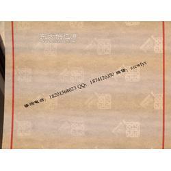 水印纸厂家 公司专版水印纸制作 防伪水印纸厂家图片