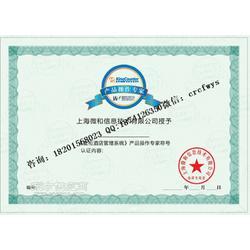 防伪证书印刷 防伪收藏证书制作 收藏防伪证书图片