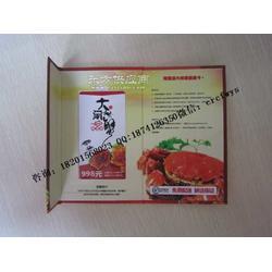 礼品卡精装卡套制作大螃蟹提货卡卡套印刷-图片