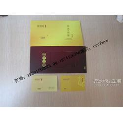 精装大螃蟹卡卡套印刷高级礼品卡卡套制作-图片