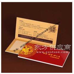 高档大闸蟹卡套加工礼品卡精装卡套印刷-图片