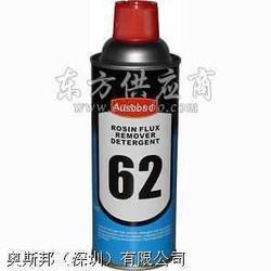 线路板松香助焊剂清洁剂,线路板松香助焊剂清洗剂图片