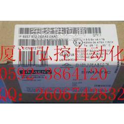 西门子S120 输出电抗器6SE7032-6ES87-1FE0图片