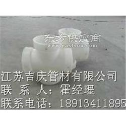 PP四通专业供应商图片