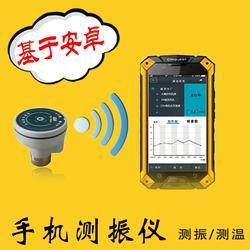 抄表机_安卓版智能抄表仪 设备点检管理_抄表图片
