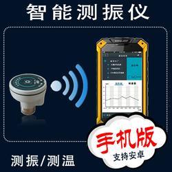电厂设备点检_巡(点)检管理系统安卓手机软件_设备点检图片