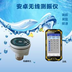 测振仪FLUKE810、青岛东方嘉仪、测振图片