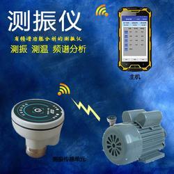 测振APP、石化行业点检的使用、测振图片