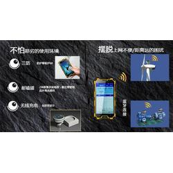 冶金点检管理|安卓智能点检仪|点检管理图片