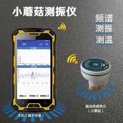 火力发电厂设备专用测振仪,测振,青岛东方嘉仪图片