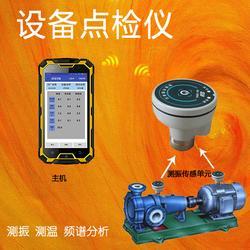 液化天然气厂智能巡检管理系统,青岛东方嘉仪,智能图片