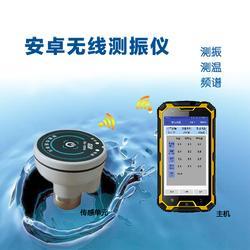 热电厂管理系统-管理系统-纸质化设备点检(查看)图片