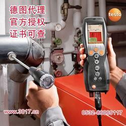 德图testo330烟气分析仪,烟气分析仪作用,烟气分析仪图片