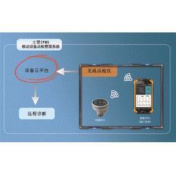 小蘑菇安卓测振仪(图)、火力发电管理系统、管理系统图片