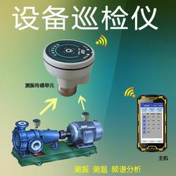 巡检、污水处理厂设备巡检解决方案、青岛东方嘉仪(优质商家)图片