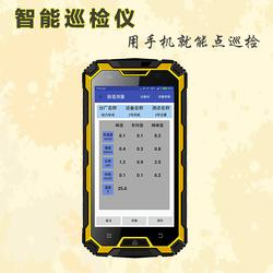 临沂巡检、青岛东方嘉仪、市政管网巡检系统实施要领图片