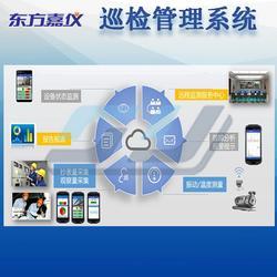铁路信号设备智能巡检系统、巡检、青岛东方嘉仪(查看)图片