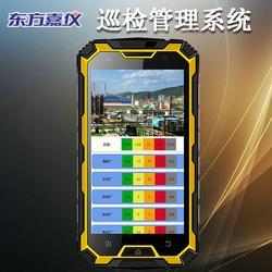液化气设备智能巡检系统|巡检|青岛东方嘉仪(查看)图片