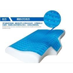 慕思凝胶枕,晨枫枕业(在线咨询),高要凝胶枕图片