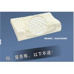 晨枫枕业|泰国天然乳胶枕护颈枕厂家|连州泰国天然乳胶枕护颈枕图片