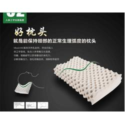 晨枫枕业(图)|泰国乳胶枕头多少钱|雷州泰国乳胶枕头图片