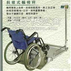 血透室电子秤电子轮椅秤图片