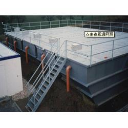 鹏程环保(图)_煤矿污水处理设备_煤矿污水处理设备图片