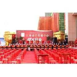 南京舞台布置公司,【南京佳奥】(在线咨询),南京舞台布置图片