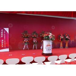 南京庆典活动策划公司,【南京佳奥】,南京活动策划图片