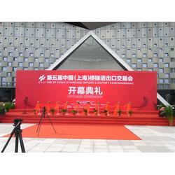 江蘇婚禮會場布置公司(南京佳奧)蘇州會場布置圖片