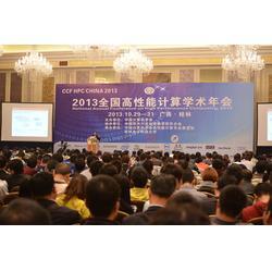 南通会议策划厂家、南通会议策划、南京佳奥图片