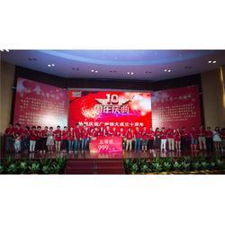南通周年庆典策划、【南京佳奥】、南通周年庆典策划场地图片
