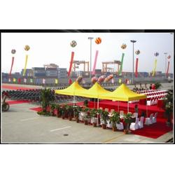 【南京佳奥】,南京年会活动布置厂家,南京年会活动布置图片