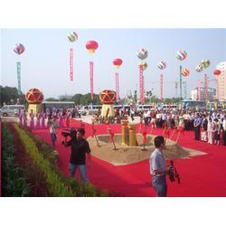 【南京佳奥】、南通庆典策划、南通十周年庆典策划图片