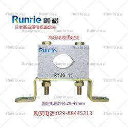 电缆固定卡RYJH|咸阳电缆固定卡|高压电缆杆用电缆卡图片