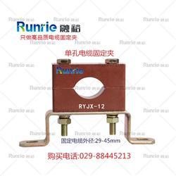 高层用电缆固定夹报价_专注生产电缆固定夹_安徽电缆固定夹图片
