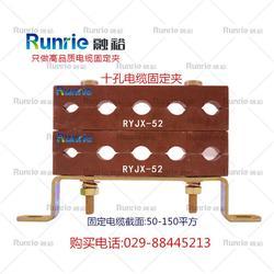 电缆固定支架厂家|西安融裕|河南电缆固定支架图片