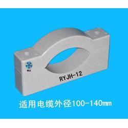 西安融裕电缆夹生产_电缆固定夹报价_四川电缆固定夹图片