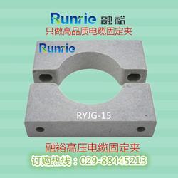 珠海电缆固定夹、厂家直销优惠、高压电缆固定夹图片