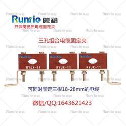 融裕专业生产|电缆固定夹厂家|上海电缆固定夹图片