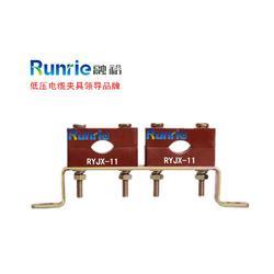 环氧板加工电缆夹,低压电缆固定支架,温州低压电缆固定图片