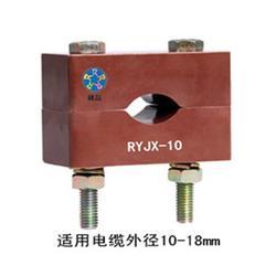 西安融裕直销,低压电缆固定夹型号,陕西电缆固定夹图片