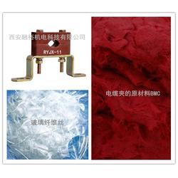 防涡流电缆固定夹、西安电缆固定夹、首选西安融裕图片