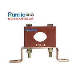 融裕固定电缆线夹|低压电缆线夹具|广东电缆线夹具图片