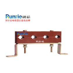 固定电缆支架品质保证,RYJX-42电缆固定,承德电缆固定图片